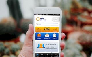 Как создать QIWI кошелек без номера телефона