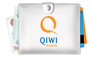 Как перевести на QIWI кошелек