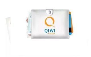 В каких странах есть QIWI