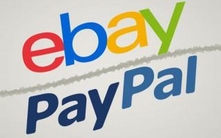 Как оплатить Ebay через PayPal
