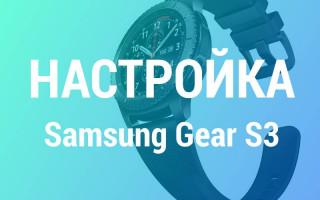 Как подключить Samsung Pay на Galaxy Watch