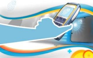 Что такое NFC на телефоне Samsung