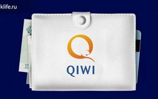 Где можно снять деньги с QIWI кошелька