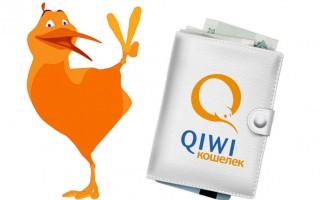 Как завести QIWI кошелек через интернет бесплатно